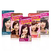 COLORFUL 卡樂芙 優質染髮霜 50gx2劑【新高橋藥妝】多色供選