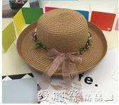 海灘帽女大檐沿草帽子女防曬遮陽帽女士春夏帶花環沙灘帽小清新太陽帽 愛麗絲精品