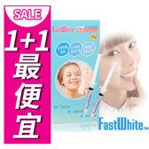 FastWhite齒速白 潔白劑補充包(2支)