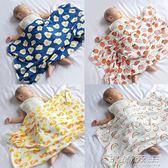 寶寶小毯子純棉新生兒包巾裹布ins襁褓包被嬰兒抱被蓋巾夏涼被薄     時尚教主
