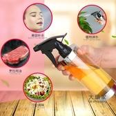 噴油瓶 噴噴油壺噴霧化水燒烤橄欖油家用噴食用油醋廚房不銹鋼