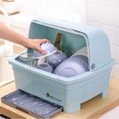 餐具架 廚房大號塑料碗柜帶蓋放碗箱瀝水碗架碗筷收納盒碗碟餐具籠整理架【快速出貨八折搶購】