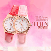 手錶 可愛時尚皮帶錶防水女士手錶 巴黎春天
