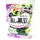 Hana~蒸黑豆65公克/包 ×12包~...