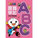 ABC(Food超人寶寶學前字母學習遊戲)