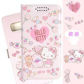 【Hello Kitty】Samsung Galaxy Note8 甜心系列彩繪可站立皮套(軟糖款)