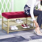 換鞋凳家用穿式鞋櫃門口收納小北歐創意床尾長條凳鐵藝簡約儲物凳AQ 有緣生活館
