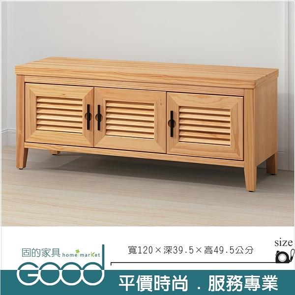 《固的家具GOOD》249-6-AK 原木色4尺坐鞋櫃(S138)【雙北市含搬運組裝】