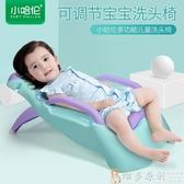 洗頭椅 小哈倫兒童洗頭椅小孩洗發躺椅寶寶洗頭床加大號嬰兒浴盆可摺疊DF  免運 維多