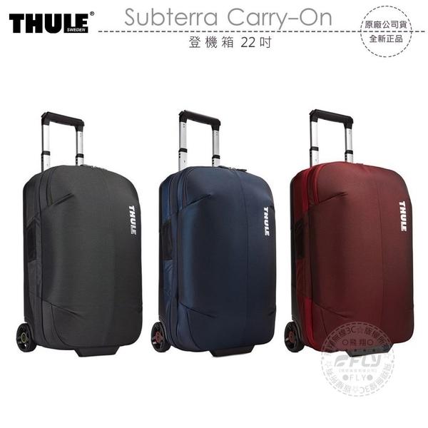 《飛翔無線3C》THULE Subterra Carry-On 登機箱 22吋│公司貨│55cm 滑輪旅行箱 行李箱