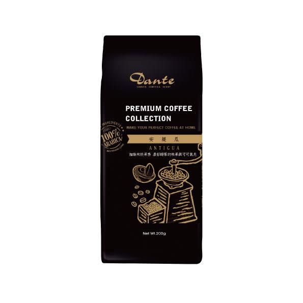 丹堤 安堤瓜咖啡豆ANTIGUA