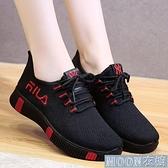 健步鞋布鞋女單鞋春季休閒運動鞋女中老平底防滑媽媽鞋健步鞋 快速出貨
