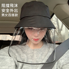 台灣出貨防疫護罩面罩 防飛沫漁夫帽遮陽帽...