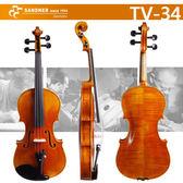 【非凡樂器】SANDNER TV-34 法蘭山德專業級小提琴套組(贈多項配件) 公司貨保固
