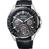 【送米奇電扇】金城武廣告款 CITIZEN Eco-Drive 鈦 光動能GPS衛星對時錶-黑/43mm CC9015-03E