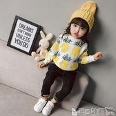 女童毛衣 秋冬女童加厚針織衫兒童打底衫1-3歲2小童女寶寶毛衣套頭加絨寶貝計畫