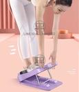 拉筋板斜踏板小腿拉伸器站立健身腿部器材【輕派工作室】