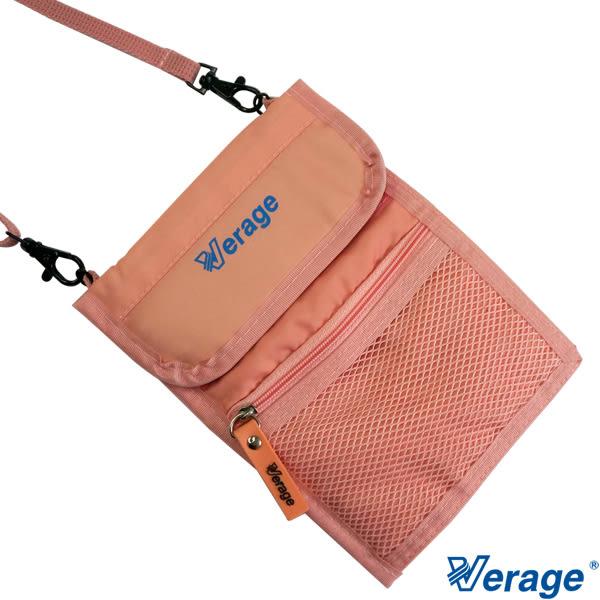 快樂旅行【Verage】 摺疊收納前掛袋 (粉紅) 389-5010-12