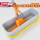 水桶拖把桶海綿拖把膠棉拖把平板拖把通用長方形【極簡生活館】
