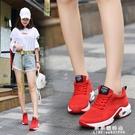 夏季女鞋系帶透氣跑步運動鞋女休閒旅游單鞋飛織網鞋韓版潮鞋 果果輕時尚