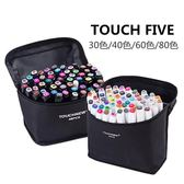 麥克筆套裝TOUCH FIVE新5代學生動漫手繪彩色繪畫油性筆30-80色  居享優品
