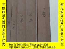 二手書博民逛書店罕見重型機械標準(1-5卷)Y193048 中國重型機械工業協會