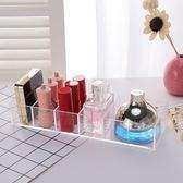 ❤️️【純 6 格可拆式收納盒】壓克力粉餅口紅香水眼影收納盒