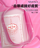 【2wenty6ix】韓國NIVEOLA TOK TOK 神仙水舒緩修護保濕面膜 30gx10片
