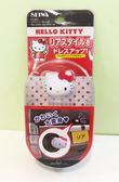 【震撼精品百貨】Hello Kitty 凱蒂貓~凱蒂貓 HELLO KITTY 車用雨刷孔塞-頭型
