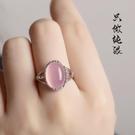 瑪瑙水晶寶石戒指女玉髓粉晶祖母綠復古個性開口食指指環