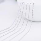 純銀項鏈女S925純銀簡約配飾氣質鎖骨鏈百搭銀鏈子裸鏈無吊墜