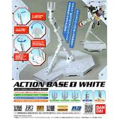 鋼彈模型 通用型支架 腳架 白色 TOYeGO 玩具e哥