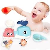 兒童洗澡玩具海洋動物流水轉轉樂戲水花灑-321寶貝屋