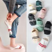 襪子女夏季棉質短襪條紋淺口正韓可愛隱形薄款硅膠低筒防滑船襪女【寶貝開學季】