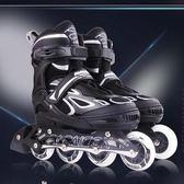 旱冰鞋溜冰鞋兒童全套裝輪滑鞋旱冰鞋直排輪3男孩5男童6初學者8成人10歲