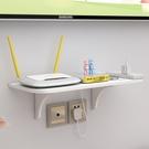 放路由器的置物架掛牆免打孔插座支架壁掛機頂盒wifi無線收納盒子 「青木鋪子」