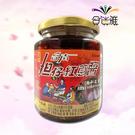 正統 台南 担仔紅蔥醬/擔仔紅蔥醬(240g/罐)X1罐【合迷雅好物超級商城】