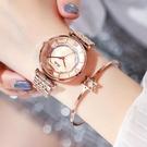 手錶女2019年新款滿天星簡約ins風鋼帶星空石英錶小巧網紅小錶盤 晟鵬國際貿易