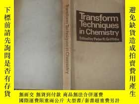 二手書博民逛書店Transform罕見Techniques in Chemist