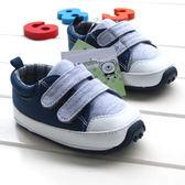 氣質灰藍黏貼 防滑軟膠底學步鞋.童鞋.室內鞋 0~24M 橘魔法 Baby magic 現貨