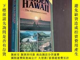 二手書博民逛書店the罕見adventurer s guide探險家的向導Y12880 hidden hawall trav