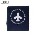 【Cougar】可摺疊收納旅行袋(FB-001深藍)【威奇包仔通】