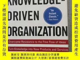 二手書博民逛書店Building罕見a Knowledge-Driven Org