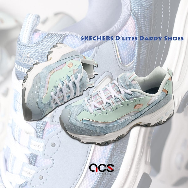 Skechers 休閒鞋 D Lites-Luscious Chic 藍 綠 老爹鞋 女鞋 【ACS】 149251LBMT