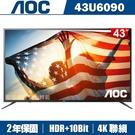 [限時下殺]美國AOC 43吋4K HD...