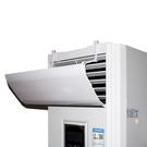 空調擋風板  立式空調擋風板防直吹通用柜機柜式出風口防風罩冷氣擋板導遮風板