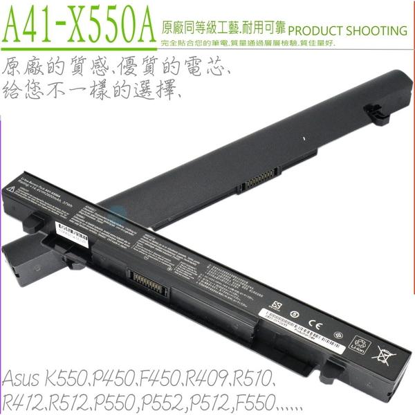 ASUS 電池(保固最久)-華碩 P450,P550,P450C,P450CA,P450CC,P450L,P450LA,P450LB,P450LC,A41-X550,A41-X550A