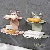 家居浴室廁所洗手間衛生間洗漱臺置物架收納架用品用具免打孔神器「時尚彩虹屋」