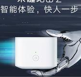 路由器2雙頻雙千兆端口穿墻王5G智能無線高速光纖家用wifi WE624【東京衣社】