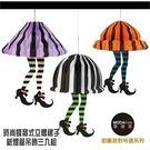 【摩達客】萬聖節派對-時尚蜂窩式立體裙子紙燈籠吊飾三入組(紫黑+綠黑+橘黑)